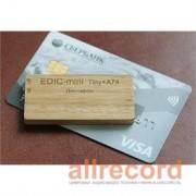 Цифровой мини диктофон Edic-mini Tiny+ A77 150HQ - 4G