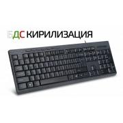 KBD, Delux DLK-6300U, USB