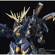 Bandai Hobby PG 1/60 Expansion Unit Armed Armor VN / BS for Unicorn Gundam 02 Banshee Norn