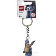 LEGO Star Wars Watto Key Chain 853413