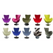 Fauteuil design contemporain - Soft