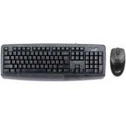 Genius KM 130 Keyboard and Mouse Pack USB 1,000 Dpi