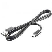 HTC DC U300 ExtUSB - USB 2.0 fekete gyári adatkábel