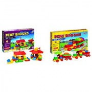 Virgo Toys Play Blocks Building Set and Highway Vehicle set (Combo)