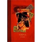 Reisdagboek China | Elmar