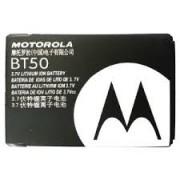 Батерия за Motorola W315