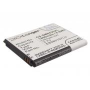 Samsung Galaxy Beam, GT-I8530 EB585157LU aku 1800mAh analoog