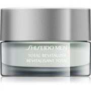 Shiseido Men Total Age-Defense crema reparadora y revitalizadora antiarrugas 50 ml