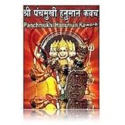 Shri Sidha Panchmukhi Hanuman Kawach/ Yantra Kawach Vastu Cawach