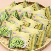 山形県JA鶴岡 冷凍殿様のだだちゃ豆10袋セット【QVC】40代・50代レディースファッション