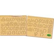 The Kiddy Depot - Malayalam Consonants Wooden Educational Tracing Board (Set of 2 Boards)