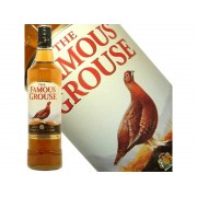 The Famous Grouse Ice Tray, 1.0