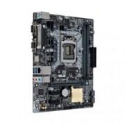 Дънна платка Asus H110M-D, H110, LGA1151, DDR4, PCI-E(HDMI&D-Sub), 4x SATA 6Gb/s, 2x USB 3.0, micro-ATX