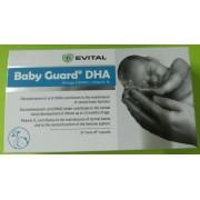 BABY GUARD DHA 30 capsule