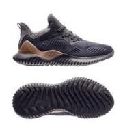 adidas Hardloopschoenen AlphaBounce Beyond - Grijs Kinderen