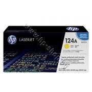 Тонер HP 124A за 1600/2600, Yellow (2K), p/n Q6002A - Оригинален HP консуматив - тонер касета