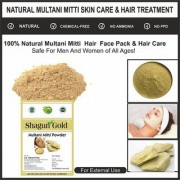 100 Pure Herbal Natural Multani Mitti ( fuller earth) Powder For face Body 100gmx2