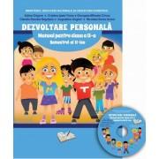 Manual dezvoltare personala, clasa a II-a, semstrul II (contine CD cu manualul in format digital)