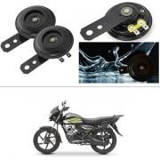 KunjZone Horn 12V 105db Scooter Moped Dirt ATV Motorbike Moto Bikes Horn Loud Air Horns Motorbike Classic Horns (Set of 2) For Honda CD 110 Dream