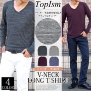 トリッキー杢素材のVネックロングTシャツ メンズTシャツ【リュリュ】 ベルーナ