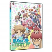 Baka And Test Summon The Beasts Series 2 Collection DVD