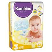 SCUTECE BAMBINO MIDI 48 BUC