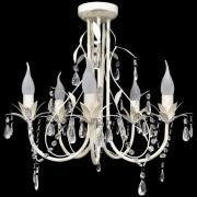 vidaXL Elegantní, křišťálový lustr bílý na pět žárovek