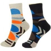 Neska Moda Premium 2 Pair Men Terry Cotton Ankle Length Exclusive Thick Socks Multicolor S378