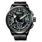 Ceas barbatesc Citizen CC7005-16E Titan Satellite Wave GPS Limited Edition 1500 Pcs. 46mm 5ATM