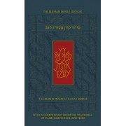 The Koren Mesorat Harav Siddur: The Berman Family Edition