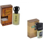 Skyedventures Set of 2 Sandel-The Boss Perfume
