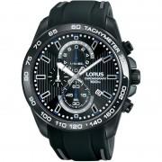 Ceas Lorus Sports RM385CX9