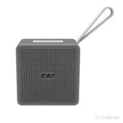 A105 High Hidelity Bluetooth Speaker Portable High Power Bass TWS Bluetooth Technology Support TF - Black