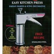 Stainless Steel Kitchen Press Bhujia Maker with 15 Different Jalies