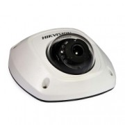 Camera supraveghere Dome IP Hikvision - DS-2CD2543G0-IWS 4 MP IR 10 m 2.8 mm