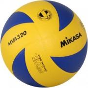 mikasa Volleyball MVA 320 - 5