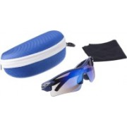 Asar Creations Sports Sunglasses(For Boys & Girls)