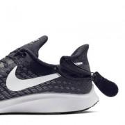 Nike Мужские беговые кроссовки Nike Air Zoom Pegasus 35 FlyEase