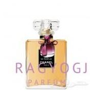 Chanel - Coco (100ml) - EDP