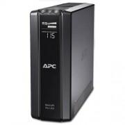 UPS APC Power Saving Back- Pro