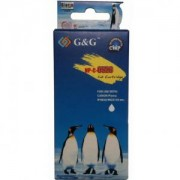 Canon CLI-526 GY - BS4544B001AA - 200CANCLI526GY C - G&G