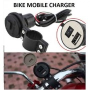 IT Solutions Waterproof USB Bike Mobile Charger For Two Wheeler - Fast Charging