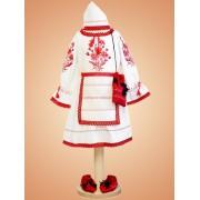 Costum botez fetite - G08