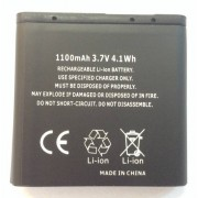 Technaxx Replaceable Li-battery 1100mAh for desk monitor TX-75