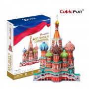 Catedrala Sf. Vasile Moscova Rusia - Puzzle 3d - 214 Piese
