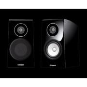 Boxe - Yamaha - NS-B750