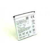 Mobilbatteri BA750 till Sony Ericsson Xperia Arc