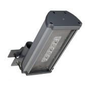 Proiector Stradal 6 LEDuri, 15-20W Osram Germania, Alb Neutru 1200lm 15W