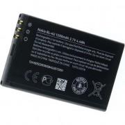 Baterie BL-4U 1200mAh bulk