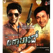 Anna Bond + Voice of Dr. Rajkumar Film Songs MP3 CD
